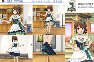 【ミリシタ】奈緒、未来、歌織 SSR衣装紹介