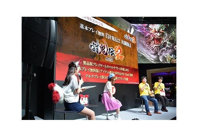 『討鬼伝2』基本プレイ無料の共闘版配信へ!