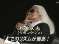 【速報】指原莉乃さんの卒業コンサートに松本人志が登場 (画像あり)