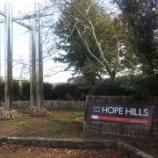 『さんぶの森ホープヒルズ』の画像