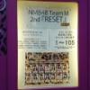 NMB48劇場公演の事前キャンセル率が異常事態・・・