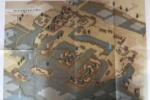 自由研究とかにもオススメ!指定文化財にもなった『私部城のことを探る講演会』があるそうな!〜8月10日@ゆうゆうセンター〜