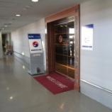 『関西国際空港 KAL BUSINESS CLASS LOUNGE(大韓航空ラウンジ)』の画像