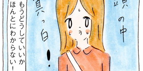 ライブドア ブログ 絵日記