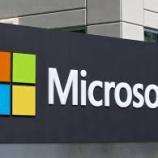 『マイクロソフト上場来高値更新、クラウド、サーバー利益率が良好』の画像