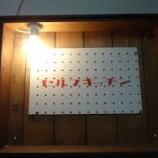 『【革命的な飲食店】セルフキッチンは客が自ら料理を作る店【都会のキャンプ場】 2/2』の画像