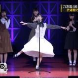 『【乃木坂46】4期生 早川聖来のスカートの中身が丸見えだった模様・・・』の画像
