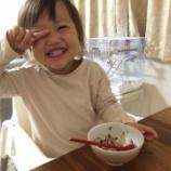 『娘も喜ぶ枝豆ごはん【超簡単】』の画像