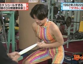 【画像】浜口京子(14歳)のふくらみかけお○ぱいwwwwwwww
