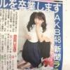 【朗報】 久々の再会に抱き合う木崎ゆりあと小木曽汐莉さんをご覧ください・・・