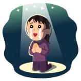 『【画像】コロナ収束予測キタ━━━━(゚∀゚)━━━━ッ!!』の画像