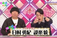 『欅坂の公式お兄ちゃんは一体誰になるのか』の画像