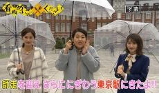 まもなく帰省ラッシュを迎える東京駅の看板めにゅーを乃木坂46高山一実さんと探索!キャプチャまとめ