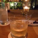 『【北海道ひとり旅】あかん鶴雅別荘鄙の座 夜の愉しみ『BARと夜食』』の画像