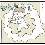 『初詣のおみくじがトラウマになったワケ(2/2)』の画像