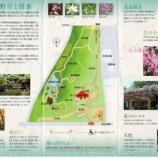『9月の殿ヶ谷戸庭園;国分寺市』の画像