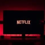 『【悲報】Netflixにログインできなくなってしばらく放置してた結果→「うちは全世界で視聴可能なのでよくあることなんです」』の画像