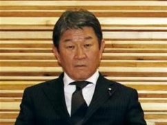 茂木外相「まずは韓国の能力を見せてもらおうか」⇒ 韓国に無理難題を吹っかけるwwwww