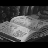 『欅坂46クイズ大会開催!』の画像