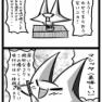 【四コマ漫画】そのキムチを食せと言うのか?