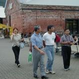 『2002年 8月17~18日 渡島檜山支部大会参加:函館市』の画像