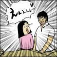 第690話 波乱万丈の幕開け【超現代風源氏物語】