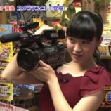 『【画像】スパガ前島亜美のニットおっぱい!Dカップぐらいあるなwww』の画像