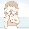 ハッピーエピソード#83『コーヒーの思い出』