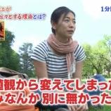 『裕木奈江の現在、スイスでカメラ片手に自由な独身生活を送っていた【深イイ話画像】』の画像