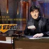 『SBSはどんな放送局?SBSの長寿番組も4つ紹介!』の画像