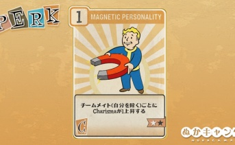 Fallout 76:Magnetic Personality(Charisma)