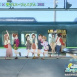 『コラボレーション企画「京阪電車×響け!ユーフォニアム2018」を 3月24日(土)から実施します』の画像