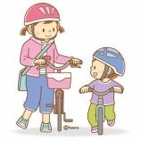『【クリップアート】自転車に乗る兄弟のイラスト』の画像