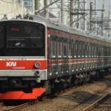 『【エラー塗装・・・】205系横浜線H1編成、再びの仕様変更』の画像