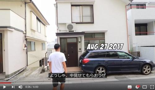 海外「空間の使い方がユニーク」東京の一戸建て住宅の内部を見た海外の反応