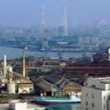 『いつか行きたい日本の名所 八幡製鐵所』の画像