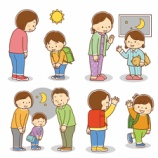 『【クリップアート】あいさつをする子どもたちのイラスト(おはようございます、こんにちは、こんばんは、さようなら、おやすみなさい)』の画像