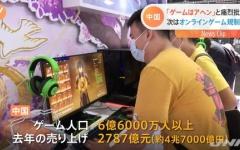 【原神】中国がオンラインゲーム規制強化と見たけど原神死ぬの?