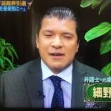 『弁護士の細野敦さん、テレビで渡辺麻友と生駒里奈の関係性について語る『乃木坂からAKBに行った生駒ちゃんを物凄く大事にしてくれてまゆゆは優しい人なんです・・・』』の画像