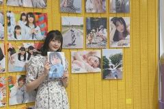 瀧野由美子1st写真集『君のことをまだよく知らない』 発売おめでと🥳👏🎉㊗