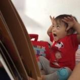 『市川海老蔵の子供、息子がダウン症と噂になった理由の真相がやばい【画像】』の画像