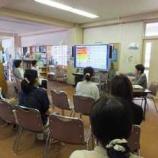 『スクールカウンセラー伊藤摩利子先生のお話を聞きました』の画像