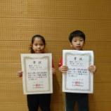 『【試合結果】第90回 北日本卓球大会』の画像