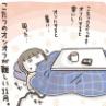 惰眠貪り中の悩み