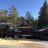 『八ヶ岳最大の神社である「身曾岐(みそぎ)神社」と「よあけてであえて 」』の画像