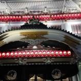 『歌舞伎座』の画像
