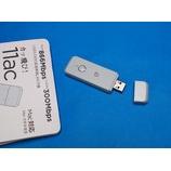 『PLanex プラネックスのGW-900D 11ac対応USBのWi-Fi(無線LAN)アダプタを買った。【レビュー】』の画像