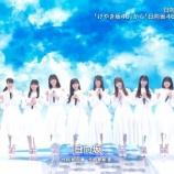 『みんな仕上がってる!!FNS歌謡祭 日向坂46『日向坂』『こんなに好きになっちゃっていいの?』披露!!キャプチャまとめ!!!』の画像