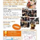 『[#liveinfo]2/11ムサシウラワザミュージック ライブ告知』の画像