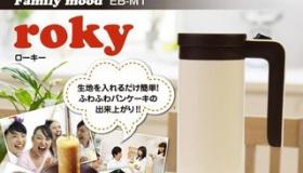 【製品】  日本から パンケーキを棒状に作って食べる「スティックパンケーキメーカー」が発売!   海外の反応